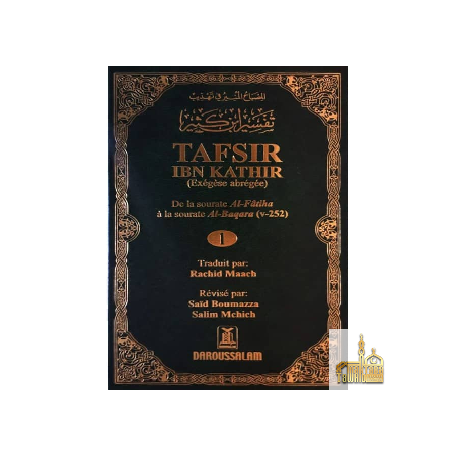 Salafisme : Extrait du Tafsir de Ibn Kathir