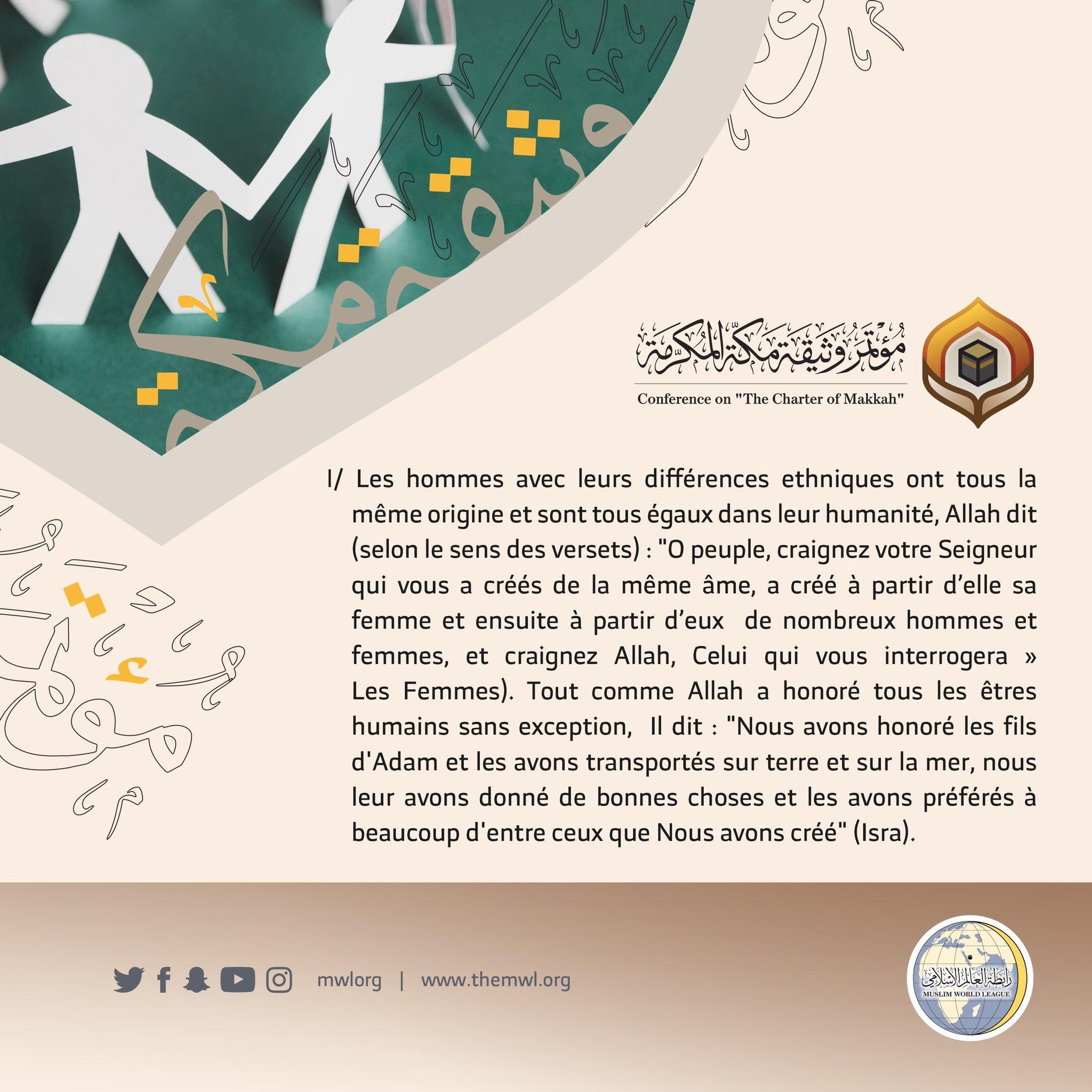 Charte de la Mecque