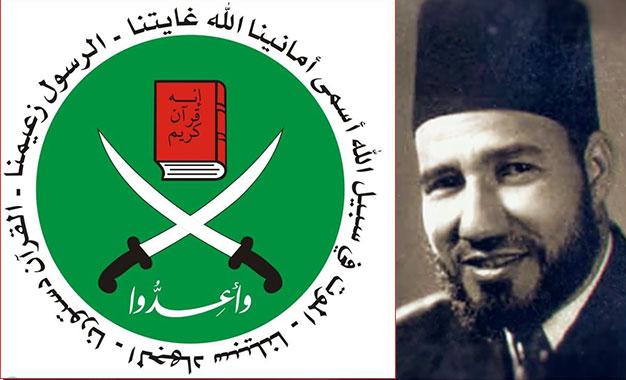 Documentaire sur les Frères Musulmans